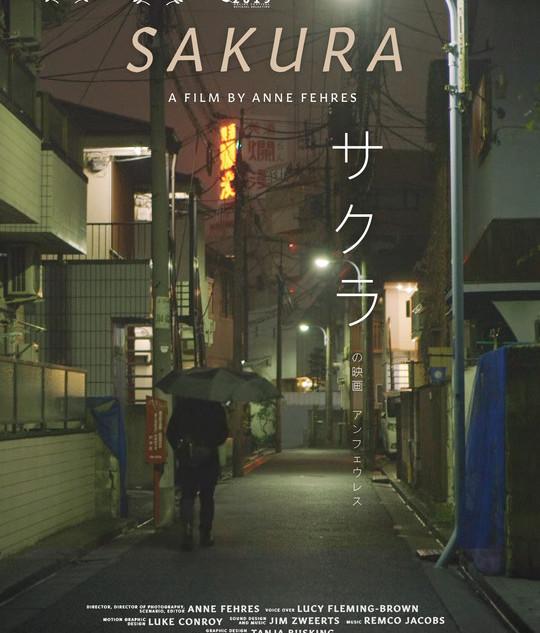 Sakura An Archetypal Journey.jpg