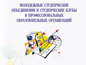 Библиотека №2