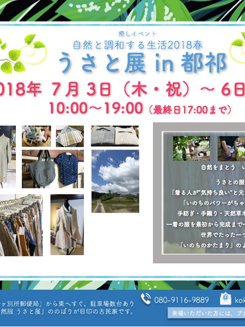 スクリーンショット 2018-05-18 21.36.14.PNG