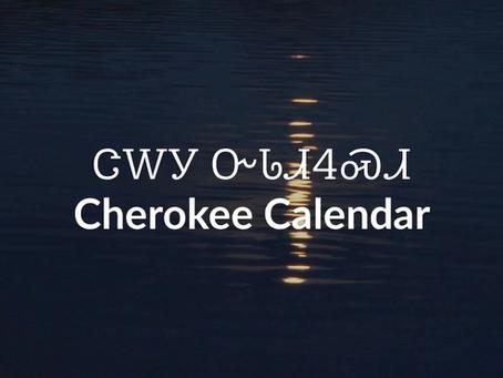 ᏣᎳᎩ ᏅᏓᏗᏎᏍᏗ Cherokee Calendar