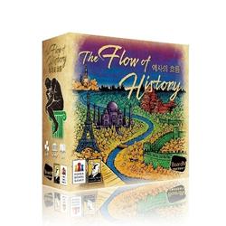 역사의 흐름 박스 3D