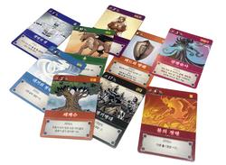 판타지 왕국 카드