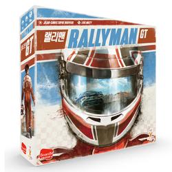 Rallyman Box