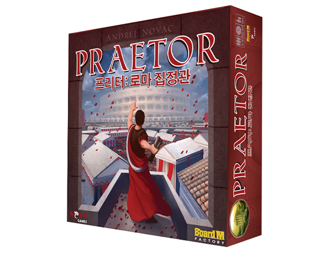 praetor1