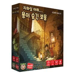 용숨보 박스 3D
