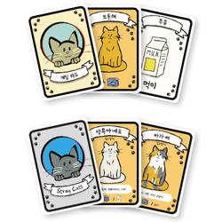 고양이 카드
