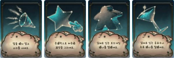 영감의 원천 카드