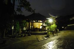 Kyoto-784.jpg