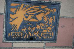 Himeji plaque d'égout-370.jpg