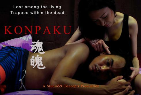 KONPAKU Poster 3
