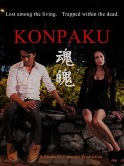 KONPAKU Poster 2