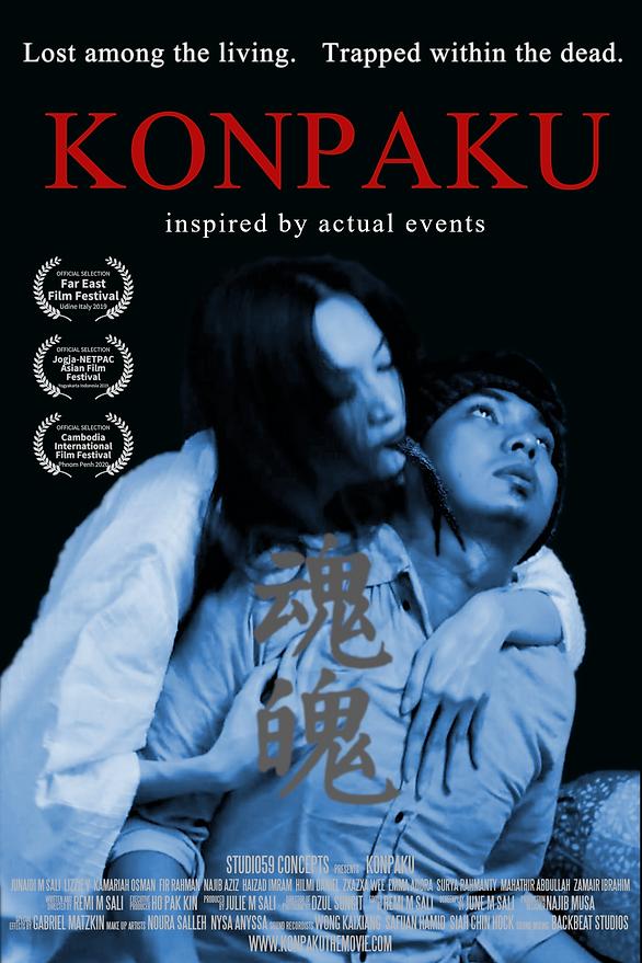 Konpaku Official Poster