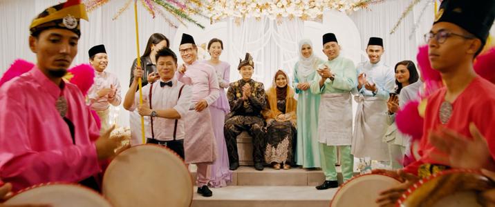 The interracial wedding