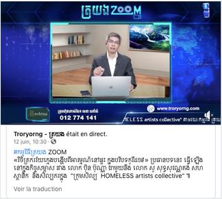 Capture d'écran 2021-06-17 à 3.50.39 PM.png