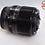 Thumbnail: Obiettivo Fujifilm 60 mm f2.4 R MACRO