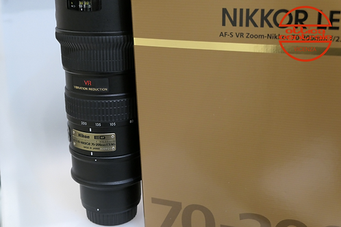 Obiettivo Nikon AF-S VR 70-200 2.8G