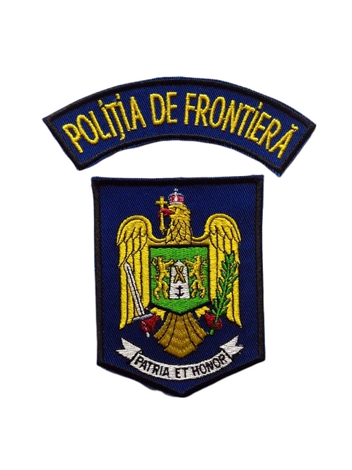 Emblema Politia de Frontieră IGPFR