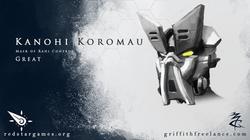Kanohi Mask of Rahi Control v2 (2020_11_20 17_55_47 UTC)