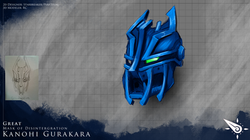 Kanohi_Mask_of_Disintergration_Great_2