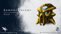 Kanohi Mask of Clairvoyance Gold (2020_11_20 17_55_47 UTC)