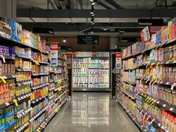 Grocery Aisle #2