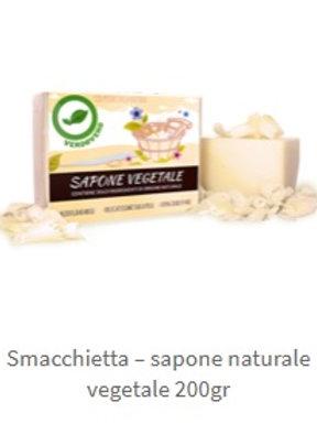 VERDEVERO Smacchietta sapone naturale vegetale 200 gr