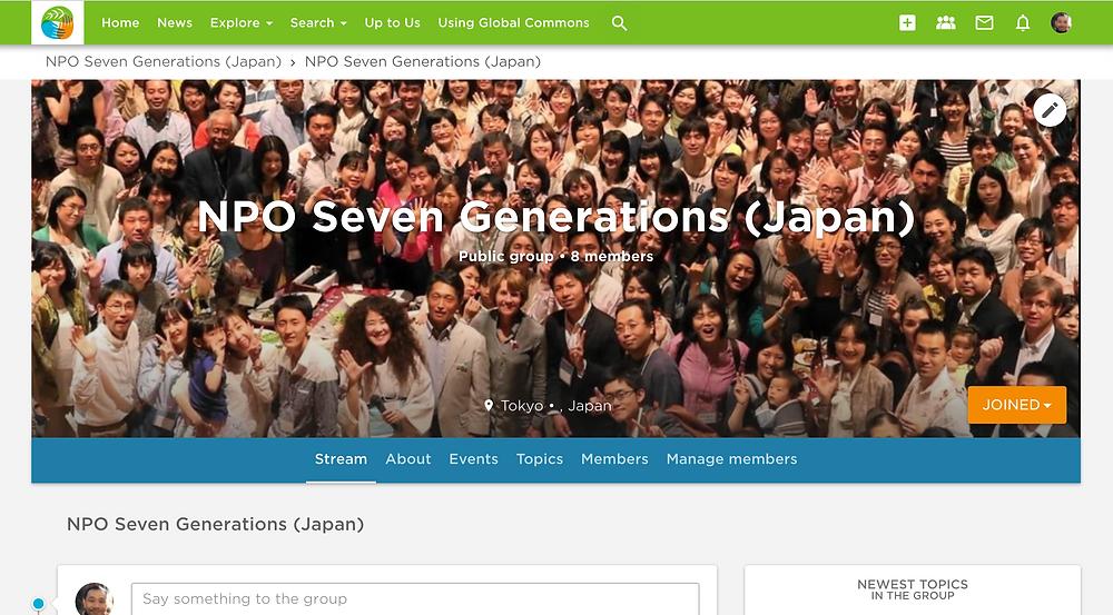 PA グローバル・コモンズのSG ページです!