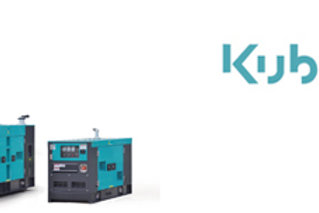 Kubota 20kw Standard Enclosure Generator Package