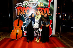 Photowall, Rock and roll.