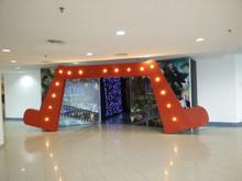 Entrance, Movie