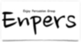 エンパーズロゴのコピー.jpg