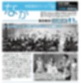 3010_中区P1のコピー2.jpg