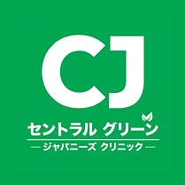 CJ_Logo-Square.png