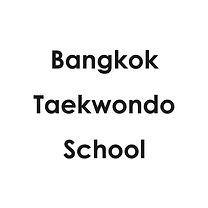 Bangkok Taekwondo School.jpg