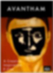 Avantham E-Zine Logo.jpg