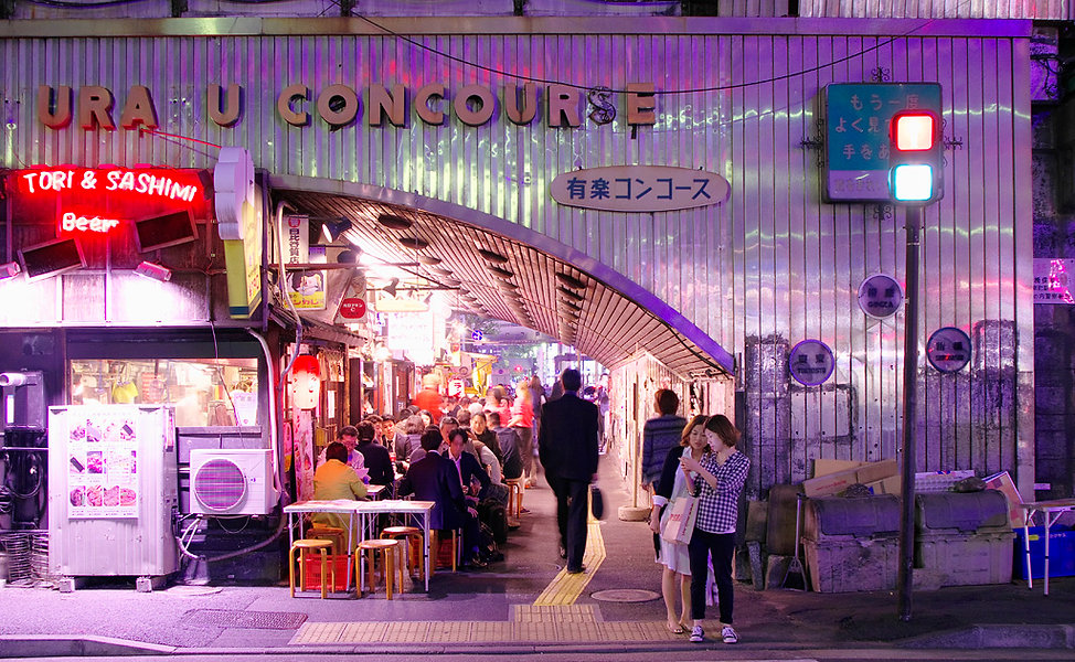 Yuraku Concourse Tokyo