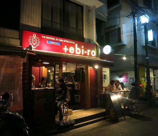 Ebi-ro Tokyo