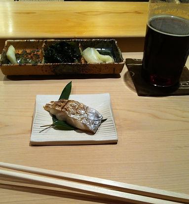 Sushi Tsu Tokyo restaurant