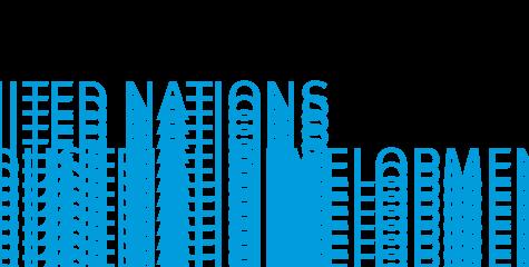 UNIDO-ს ენერგოეფექტურობის ხელშეწყობის პროგრამა