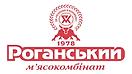 roganskij-myasokombinat.png