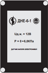 datchik-napora-electronnij-dne-6-1.png