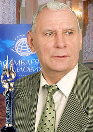 Ivan Dmitrievich - avard.jpg