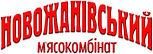 novozhanivskij-myasokombinat.jfif