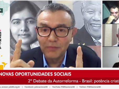 Segundo debate da Autorreforma discute potência criativa do país e a relevância de um plano nacional