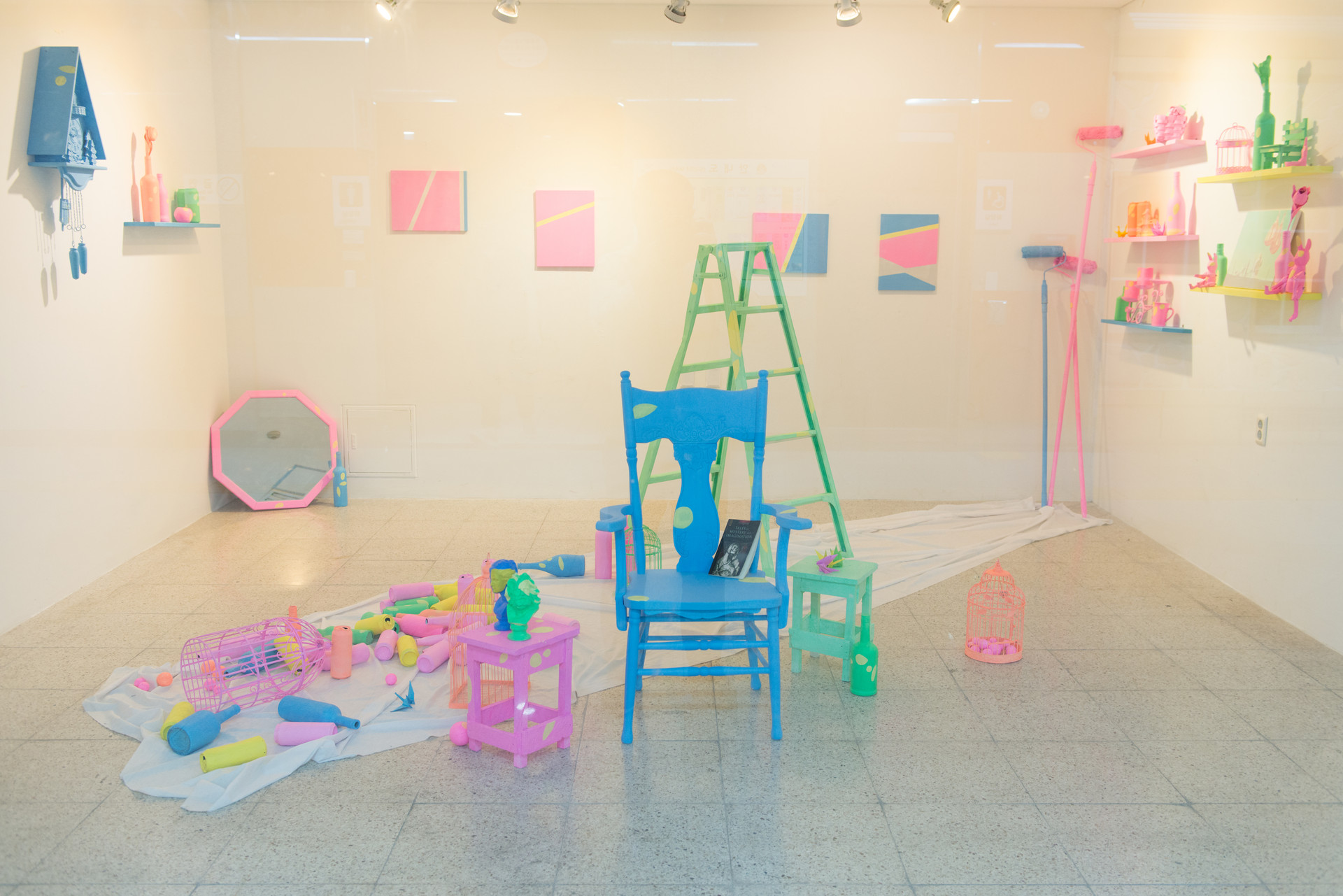 A personal history museum, Yoonkyung Kim