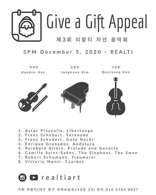 Give a Gift Appeal.jpg