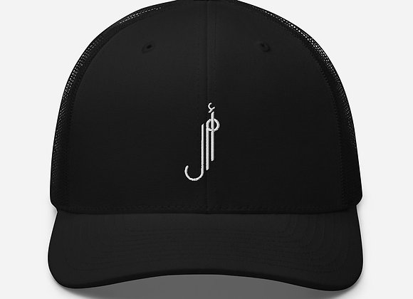 Trucker Cap| Custom Arabic Calligraphy | Hope
