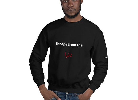 Unisex Sweatshirt  Arabic custom  Escape from the Dunya (world)