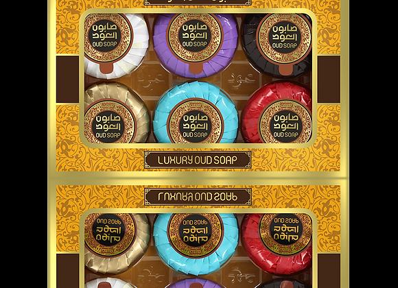 6 Luxury Oud Soap Bars 20g