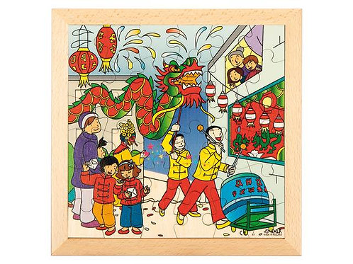 Chinese New Year Wooden Puzzle (36 pieces)